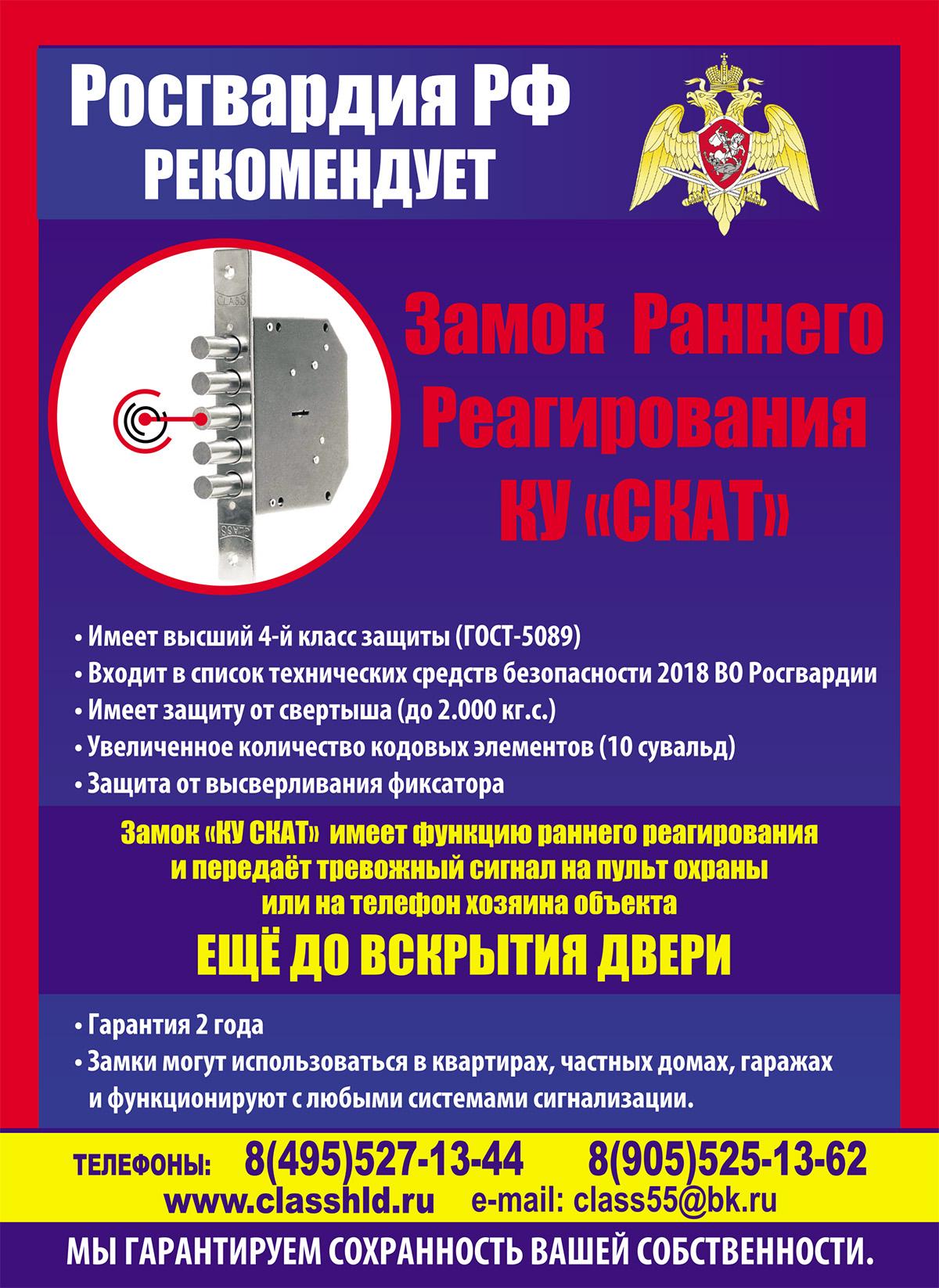 GS SM002-15M Питон (ИО102-46 «КУРР» ГОСТ АБГД.425123.001 ТУ от 2018 года.)